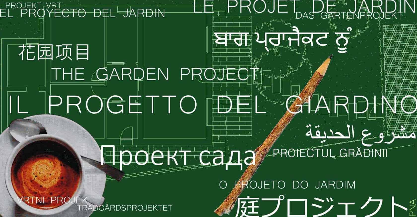 idee per il verde pubblico